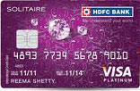 HDFC Solitaire Card